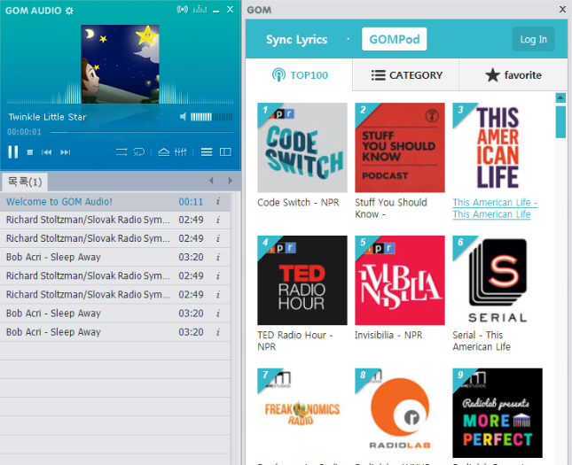 Download GOM Audio Player Latest Version - FileHorse