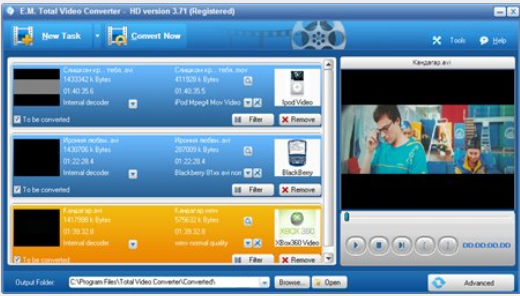 total video converter download full version with key free